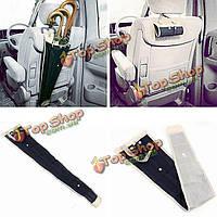 Заднем сиденье автомобиля дождя зонт складной держатель крышки оболочки storagebag