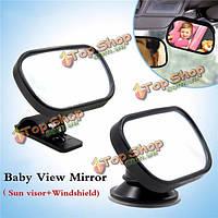 Тироль мини регулируемая машина детские выпуклая безопасности зеркало заднего ребенок зеркало 88 * 56 * 25мм
