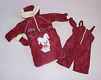 Детский зимний комбинезон - конверт снежный зайка