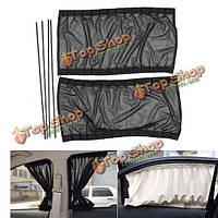 2X 74 * 39см регулируемые Windows автомобиля сторона Зонт Windows шторы с дорожками
