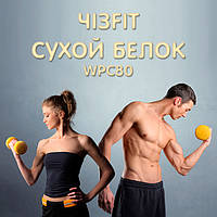 Сухой белок (25 грамм)