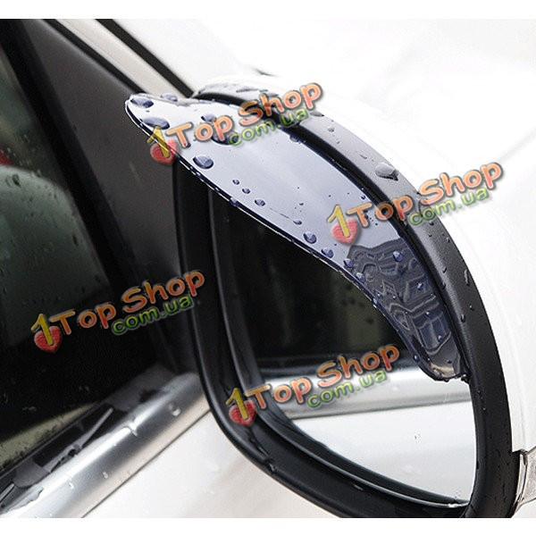 Автомобиль зеркало заднего вида от дождя щит гибкий резиновый дождь оттенок