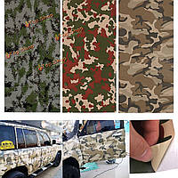 60x24-дюймов воздушный пузырь армия Camo камуфляж пустыня пленка винила обруча стикер бесплатно