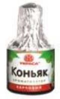 Ароматизатор пищевой Коньяк 5 мл
