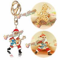 Ключевой цепи автомобиля кольцо Санта-Клауса голова стразы металла брелок кулон кошелек сумка