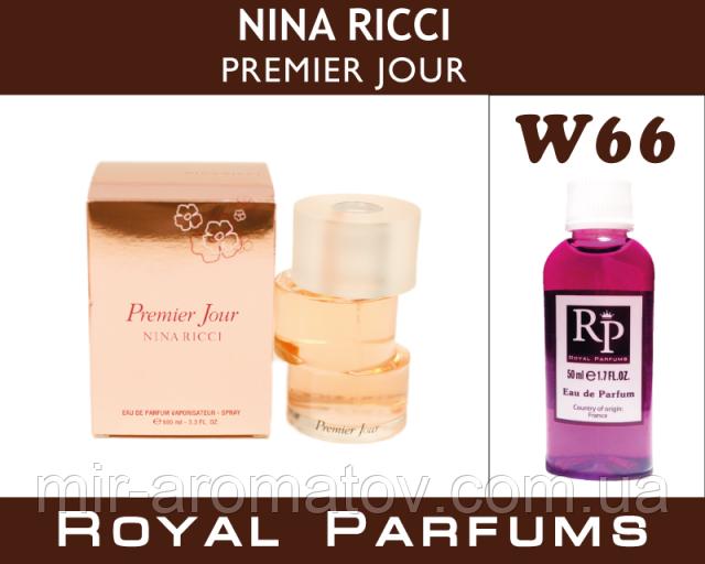 №178 Женские духи на разлив Nina Ricci «Premier Jour»  100мл
