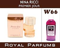 №178 Женские духи на разлив Nina Ricci «Premier Jour»  100мл+ПОДАРОК