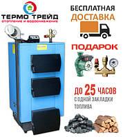 Котел твердотопливный утилизатор УкрТермо 100, 24 кВт.