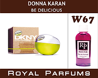 Духи Royal Parfums (рояль парфумс) Donna Karan «Be Delishious» (Донна Каран Би Делишес) 35 мл №67