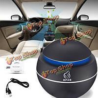 Портативные очистители воздуха для автомобиля Ионизатор отрицательный арома-диффузор УФ-лампа стерилизатор 3 в 1
