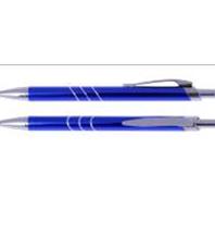 Ручка шариковая металлическая Optima Rainbow