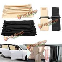2шт выдвигающийся авто занавес Windows автомобиля щитка драпа зонтика обшивки задней части на 70 см