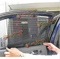 1шт авто автоматические жалюзи ВС-затенения дышащий занавес автоматической убирающейся боковое окно