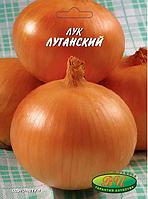 Лук Луганский (вес 10 г) (в упаковке 10 шт)