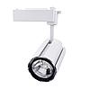Трековый светодиодный светильник LDX-10M6 10W