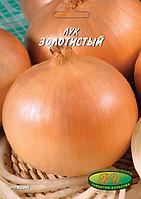 Лук Золотистый (вес 10 г.) (в упаковке 10 шт)