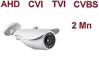 Камера HD видеонаблюдения CAM-207Q9 Hybrid