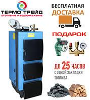Котел твердотопливный утилизатор УкрТермо 200, 75 кВт.