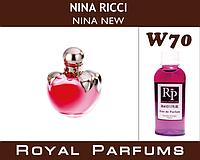 Духи Royal Parfums (рояль парфумс)Nina Ricci «Nina New» (Нина Риччи Нина нью)  50 мл №70