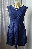 Платье красивое нарядное синее Closet р.46 7069