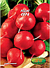 Редис Сора (20 г.) (в упаковке 10 шт)