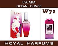 №67 Женские духи на разлив Escada «Ocean Lounge»   100мл+ПОДАРОК