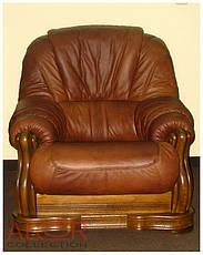 """Кожаное кресло """"Барон 4090"""" (102 см), фото 3"""