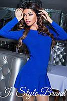 Купить красивое, стильное платье синий