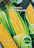 Кукуруза Супер Сладкая (30 г.)