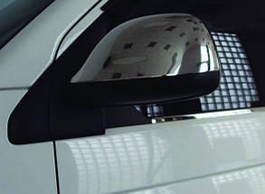 Накладки на дзеркала Volkswagen T5 2010+ (ABS-пластик)