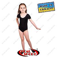 Купальник для гимнастики и танцев короткий рукав, черный RS GM030051 (хлопок, р-р 0-XL, рост 98-164см)
