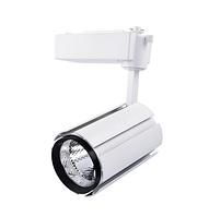 Трековый светодиодный светильник LDX-30M6 30W
