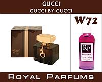 №72Женские духи на разлив Royal Parfums Gucci «Gucci by Gucci»  100мл