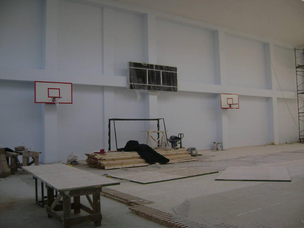 Спортивный зал крытый