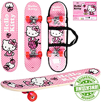 Скейт Hello Kitty HK 0052 (60-15см)