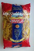 Макароны Divella Fusilli 40