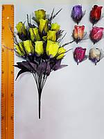 Искусственные цветы Роза бутон ритуальный атласный