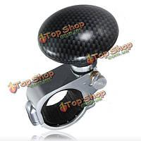 Автомобильное рулевое колесо ручка вспомогательного управления руля ручка шар