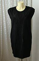Платье шикарное черное See U Soon р.44 7072