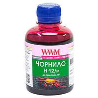 H12/M Чернила (Краска) Magenta (Красный) Водорастворимые (Водные) 200г