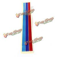 Почки гриль 3цвет полосы наклейка виниловая наклейка решетка радиатора для BMW 1-7series