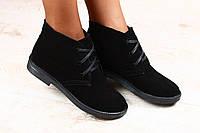 Полуботинки женские черные замшевые на черной подошве на шнурках