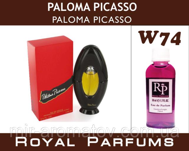 Женские духи на разлив Royal Parfums Paloma Picasso   №74   50 мл