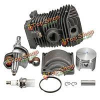 Двигатель мотор бензопилы Stihl ms250 бензопилой поршень цилиндра коленчатый вал бензопилы для бензопилы Stihl 023 025 ms230 ms25