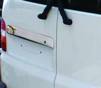 Хром планка над номером Volkswagen T5 2010+ (Распашонка)