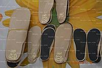 Стелька для обуви, кожа,р.18-36, фото 1