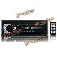 12V автомобиль в тире БТ стерео радио головное устройство 1 Дин MP3-плеер FM радио вход AUX