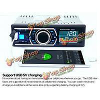 Игрок головного устройства стерео автомобильного радиоприемника mp3/usb/sd/aux-in/fm iPod в черте с функцией Bluetooth