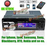 12V автомобиля стерео радио МР3 проигрыватель с USB памяти SD вход AUX FM радио для iPod и iPhone для компакт-дисков