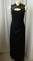 Платье в пол вечернее Mama Licious р.42-44 7074